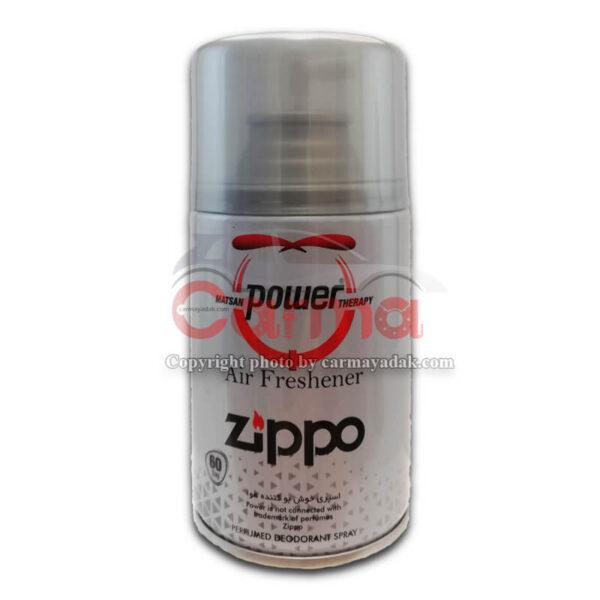 اسپری خوشبو کننده هوا پاور 260 میلی لیتری رایحه zippo