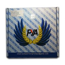 دیسک و صفحه لیفان X60 دنده آرژانتینی (هلمنی) برند PYA (1)