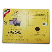 رادیاتور آب اچ سی کراس کوشش رادیاتور(3)