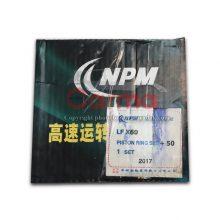 رینگ موتور لیفان X60 سایز 50 برند NPM (1)