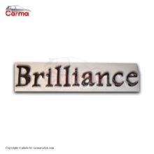 نوشته Brilliance درب صندوق برلیانس