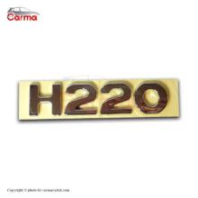 نوشته H220 درب صندوق برلیانس H220