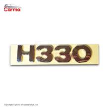 نوشته H330 درب صندوق برلیانس H330