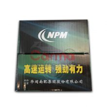 پیستون لیفان X60 سایز 50 برند NPM (1)