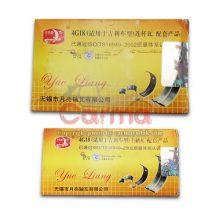 یاتاقان ثابت و متحرک استاندارد لیفان 620-1800 برند یولیانگ (4پ)